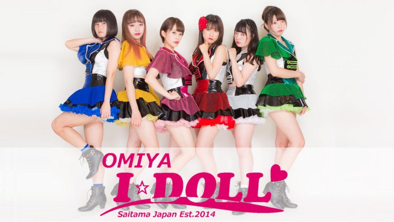 画像: OMIYA I☆DOLLライブ