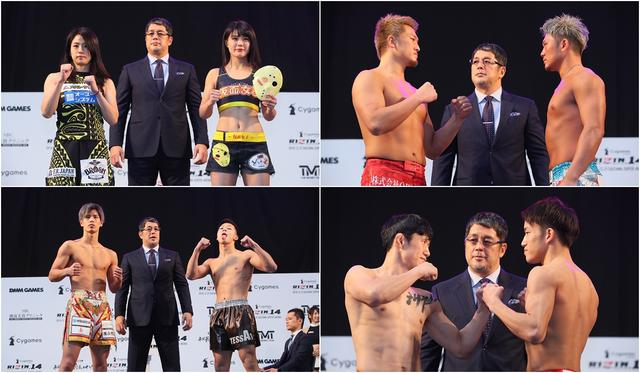 画像1: 『Cygames presents RIZIN.14』計量結果