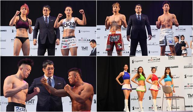 画像2: 『Cygames presents RIZIN.14』計量結果