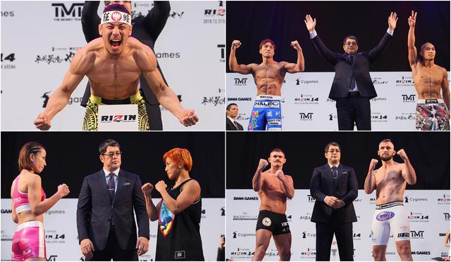 画像4: 『Cygames presents RIZIN.14』計量結果