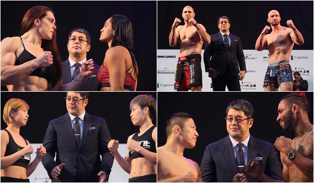画像5: 『Cygames presents RIZIN.14』計量結果