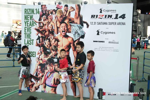 画像1: 『格闘技EXPO2018』初日レポート!