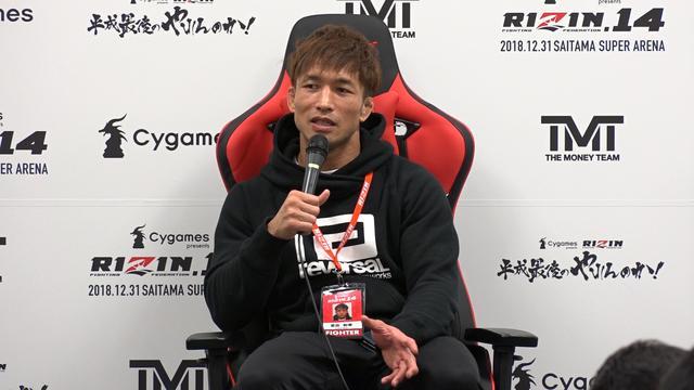画像: 第7試合 宮田和幸