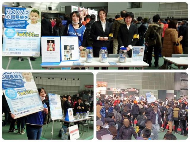 画像: 「りくくんを救う会」サイトから画像引用 riku-kun.com