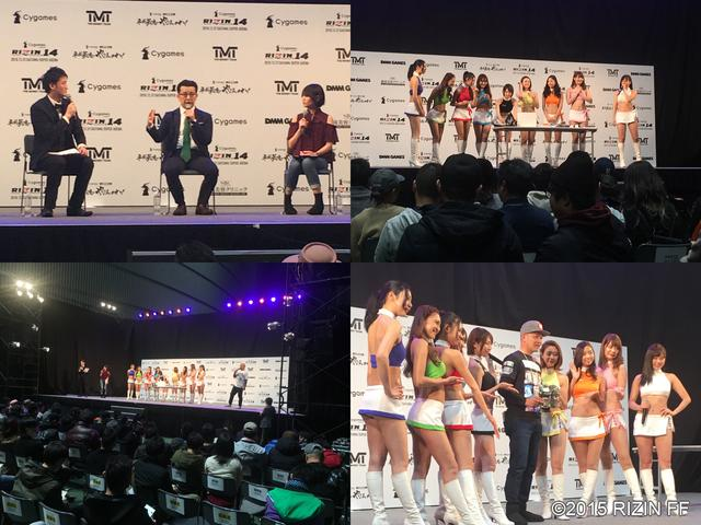 画像: 計量後に行われたファンクラブ会員向けイベント。実行委員長のトークショーをはじめ、BINGO大会やオークションが行われた。