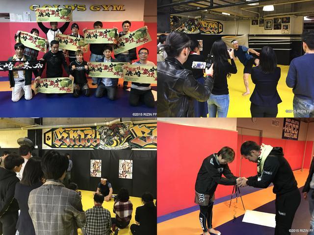 画像: 大会開催前に行われるマスコミ向けの公開練習を見学。見学後には記念撮影や握手会などが行われ、選手を身近に感じられるイベントとなった。