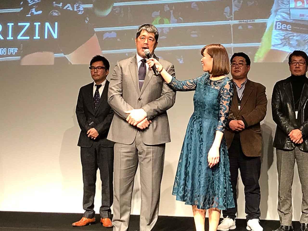 画像4: GYAO Awards 2018「GYAO!ストア ライブ部門賞」受賞!!
