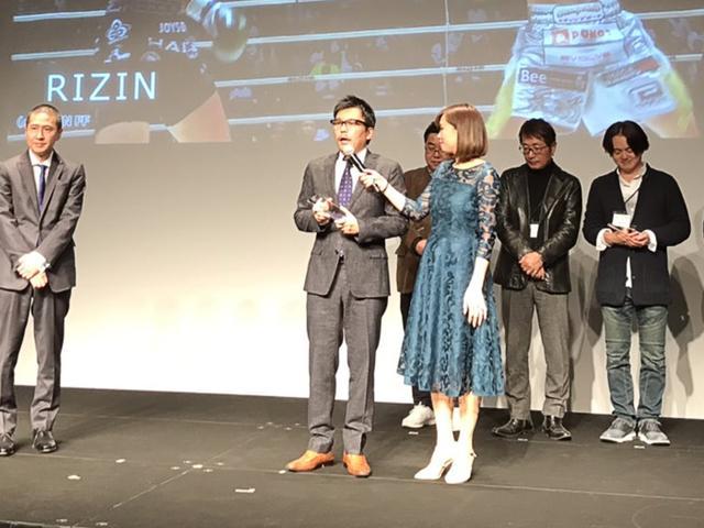 画像5: GYAO Awards 2018「GYAO!ストア ライブ部門賞」受賞!!