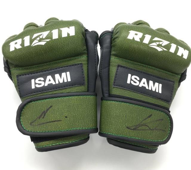 画像: 【ヤフオク!】 マネル・ケイプ選手『Cygames presents RIZIN.14』 試合使用サイン入りグローブ チャリティーオークションに登場!
