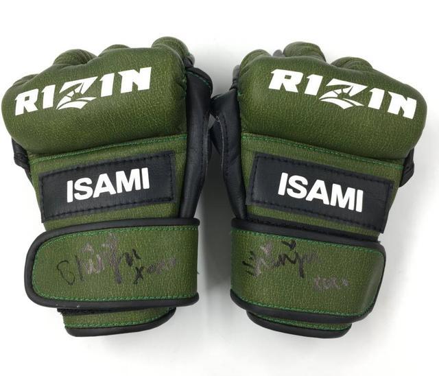 画像: 【ヤフオク!】 真珠・野沢オークレア選手 「Cygames presents RIZIN.14」試合使用のサイン入りグローブ チャリティーオークションに登場!