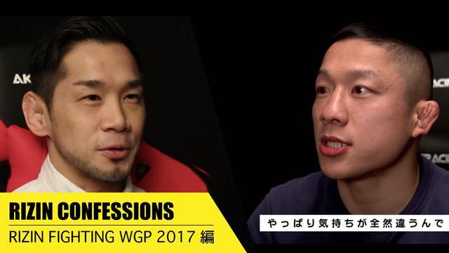 画像: 2017年末に行われたRIZIN WGP2017の舞台裏。強さを求め海外に出た堀口と、日本に残り堀口へのリベンジを目指した石渡が試合を回顧する。