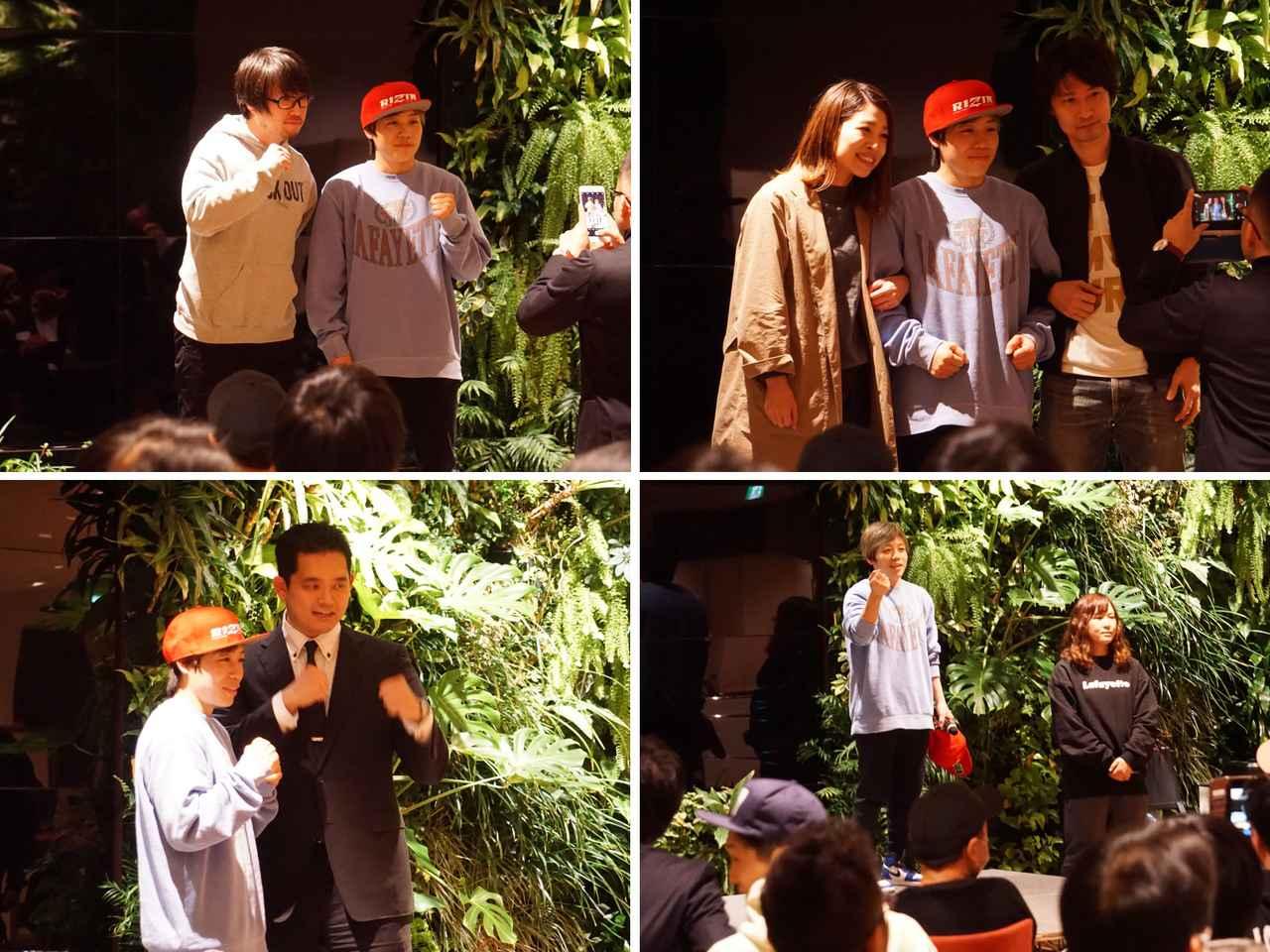 画像3: 「帰ってきた雷神学園!」イベントレポート
