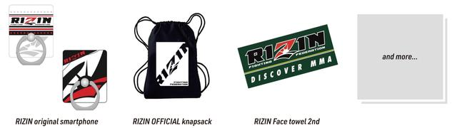 画像2: RIZIN OFFICIAL GOODS
