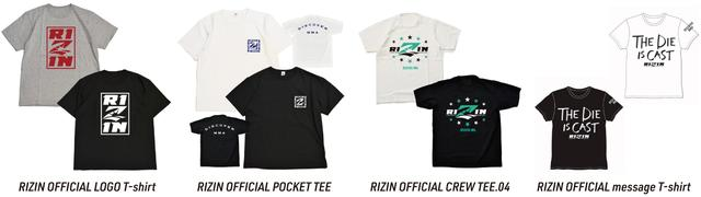 画像1: RIZIN OFFICIAL GOODS