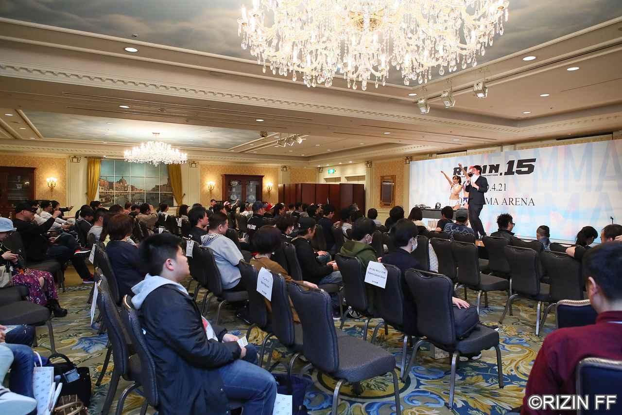 画像: 公開計量後に行われたBINGO&オーディンにはトンペーさん、RIZINガールの川村那月さん、永島美穂さんが登場し、大いに盛り上げてくれた。
