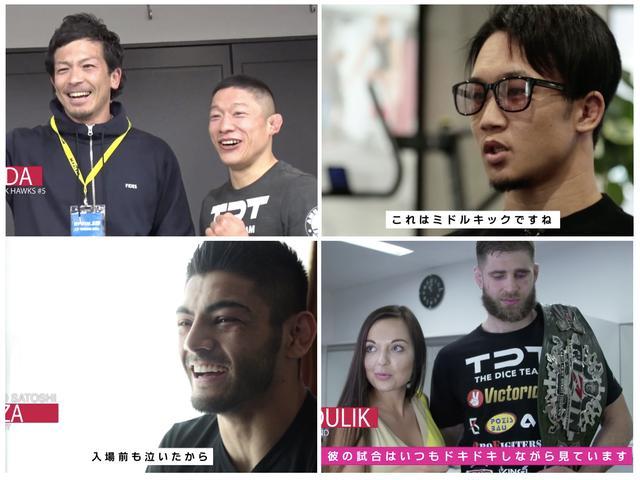 画像1: RIZIN CONFESSIONS #35 公開!