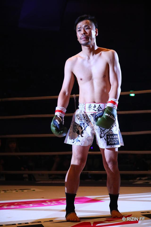 画像2: 【試合結果】RIZIN.16 第7試合 国崇 vs. 堀尾竜司