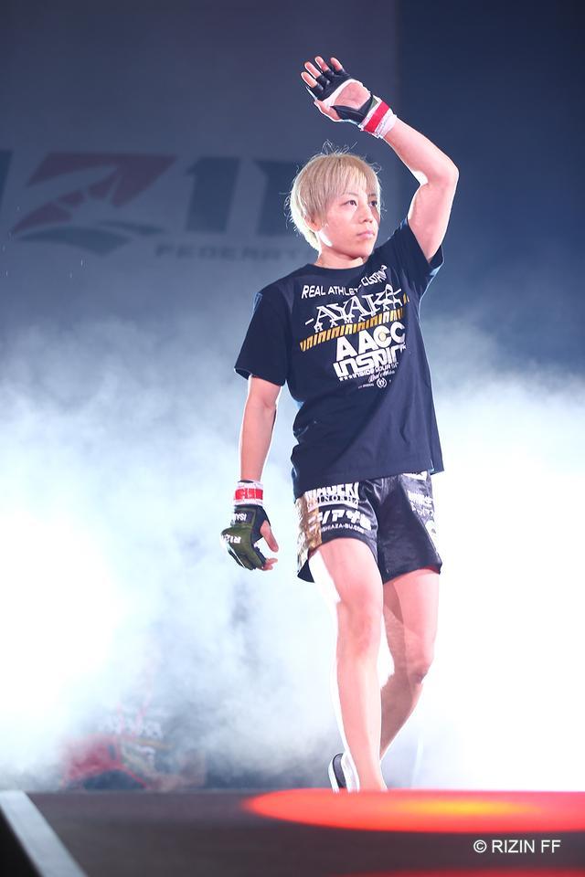 画像1: 【試合結果】RIZIN.16  第13試合 浜崎朱加 vs. ジン・ユ・フレイ [RIZIN女子スーパーアトム級 タイトルマッチ]