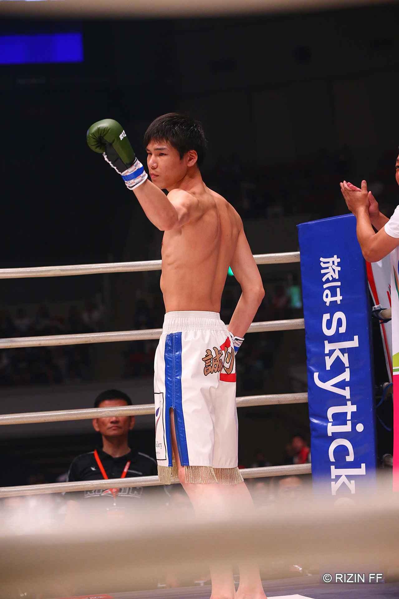 画像1: 【試合結果】RIZIN.16 第2試合(オープニングマッチ) 植山征紀 vs. 拳剛