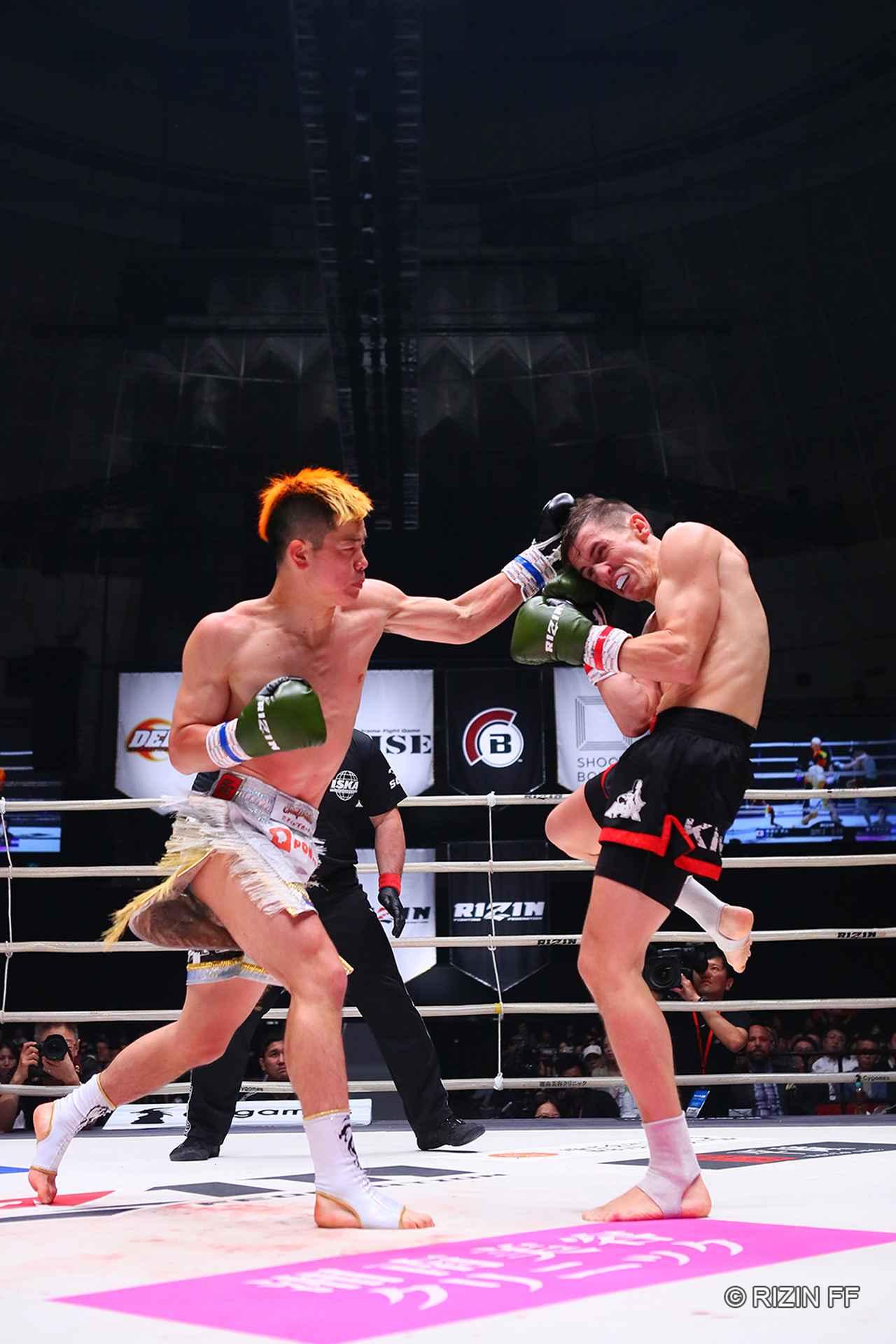 画像1: 【試合結果】RIZIN.16 第14試合 マーティン・ブランコ vs. 那須川天心 [ISKA世界フェザー級タイトルマッチ]