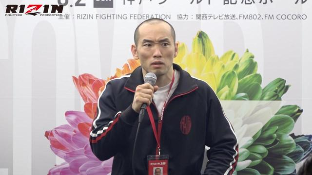 画像: 第1試合 田中STRIKE雄基