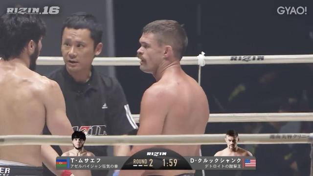 画像3: ≫ ダロン・クルックシャンク VS トフィック・ムサエフ 試合動画