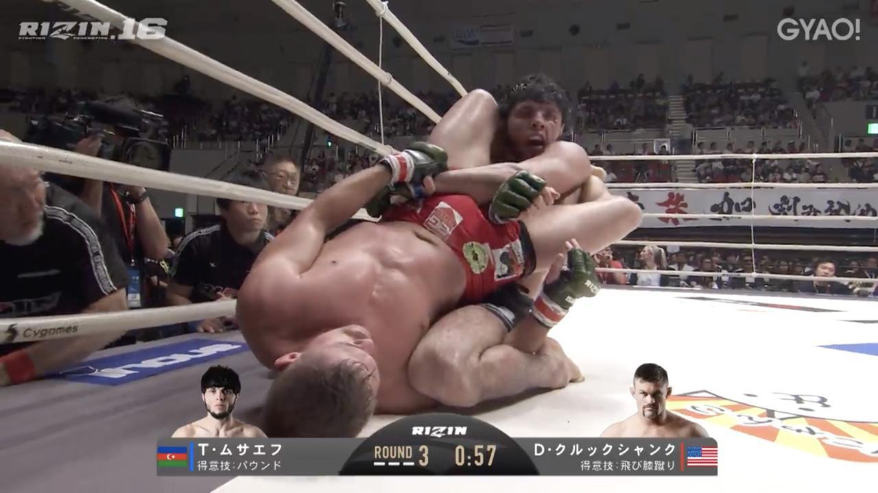 画像6: ≫ ダロン・クルックシャンク VS トフィック・ムサエフ 試合動画