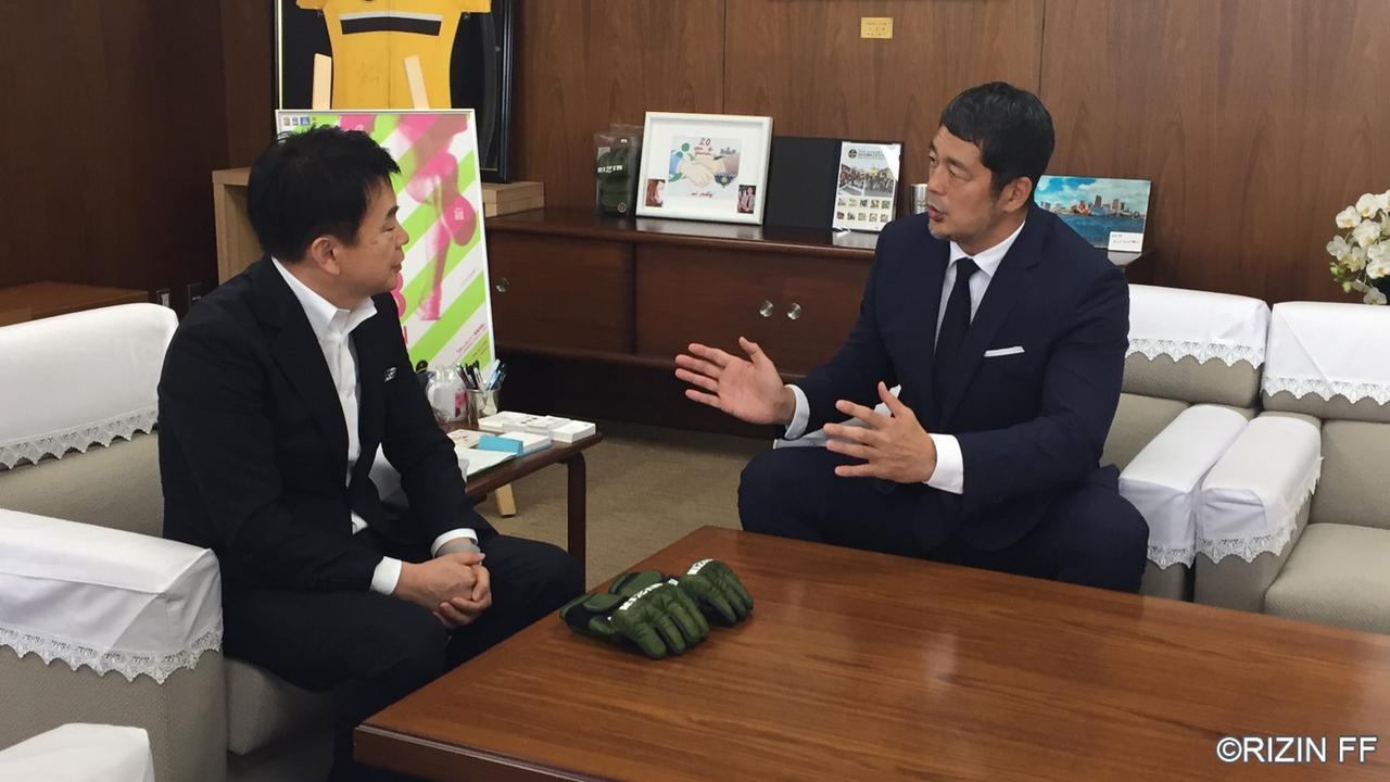 画像: さいたま市 清水勇人市長にRIZIN.17のPRを行う髙田延彦さん
