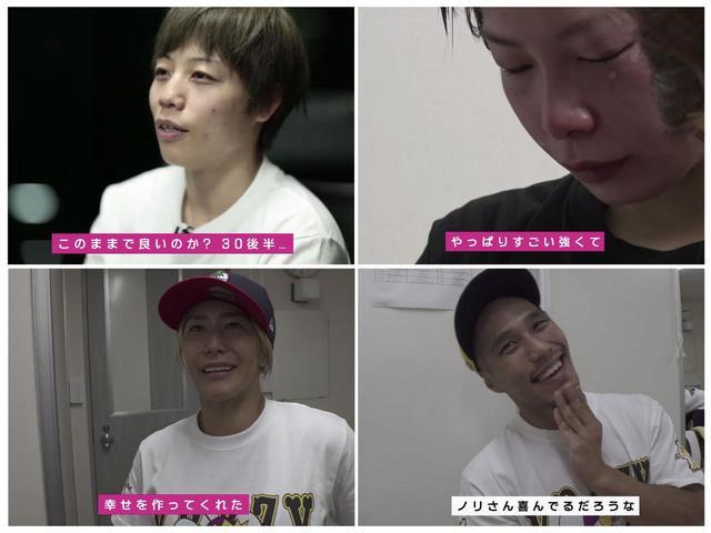 画像: タイトル初防衛に成功した浜崎朱加が試合を振り返る!RIZIN CONFESSIONS #39 配信開始!