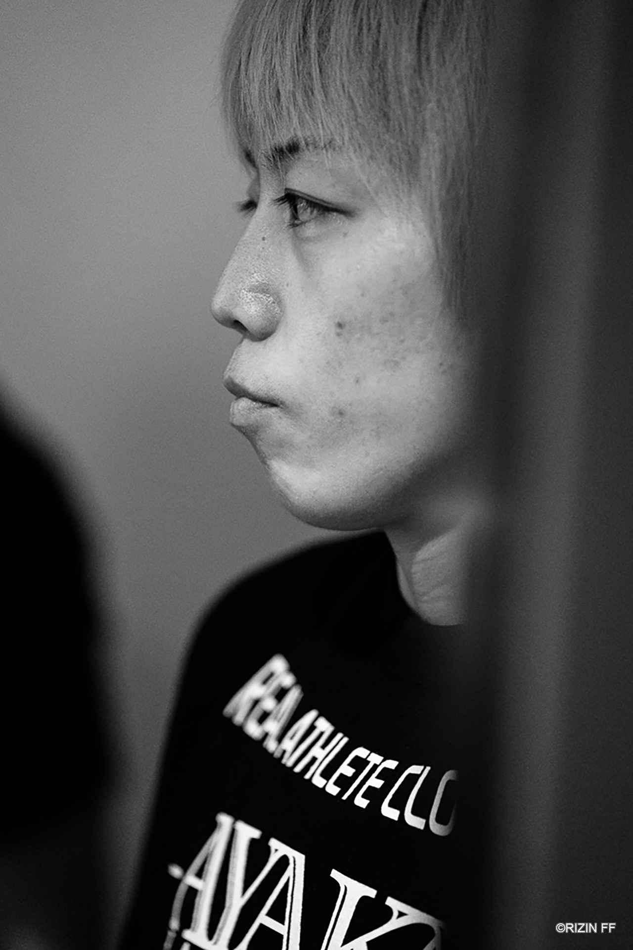 画像2: 浜崎朱加