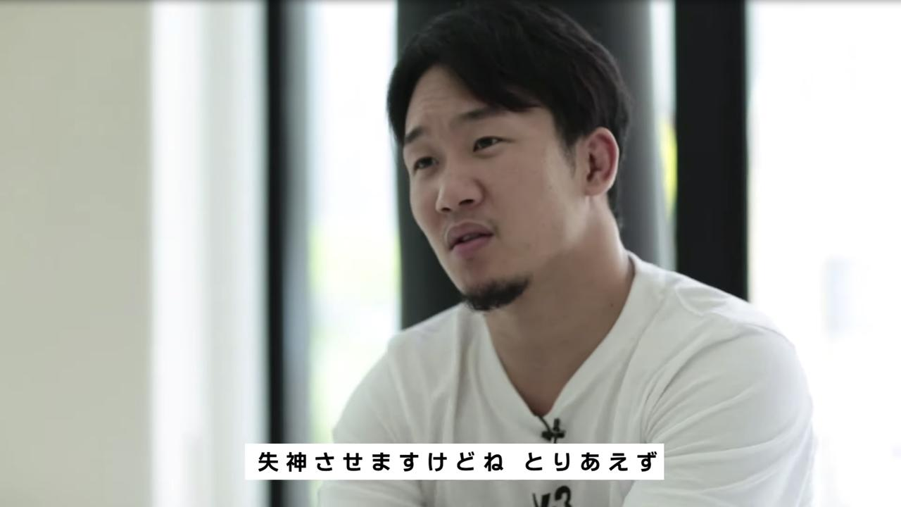 画像2: 試合前に舌戦を繰り広げる矢地祐介と朝倉未来!RIZIN CONFESSIONS #40 配信開始!
