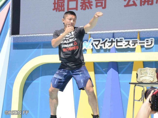 画像3: 「将棋みたいに詰めて、最終的に決める」GOOD SPEED presents RIZIN.18に出場する堀口恭司が『THE ODAIBA2019 』で練習を公開!
