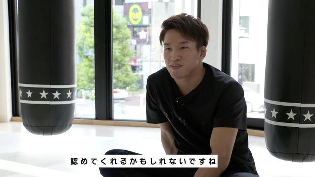 画像2: 朝倉兄弟が堀口恭司を徹底分析!RIZIN CONFESSIONS #43 配信開始!