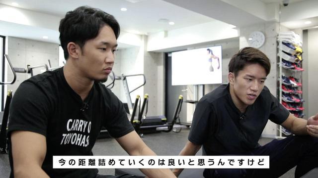 画像3: 朝倉兄弟が堀口恭司を徹底分析!RIZIN CONFESSIONS #43 配信開始!