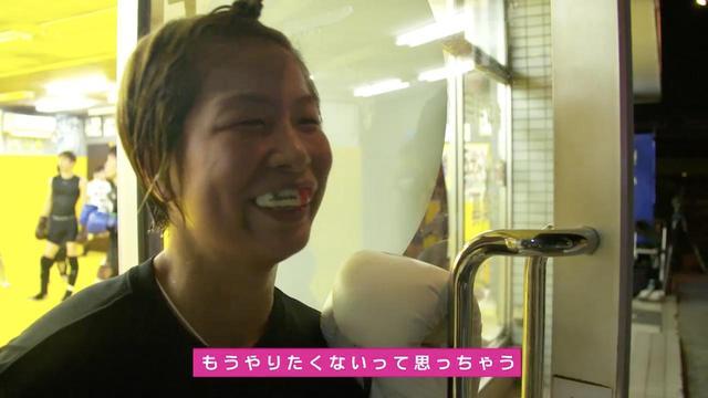 画像3: 浜崎朱加が更なる高みを目指して藤井惠の元へ!RIZIN CONFESSIONS #44 配信開始!
