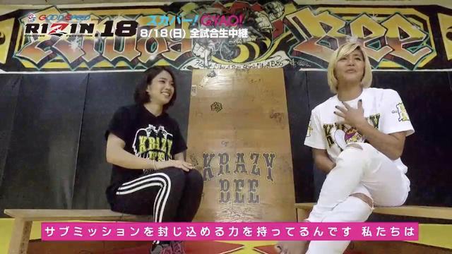 画像4: 浜崎朱加が更なる高みを目指して藤井惠の元へ!RIZIN CONFESSIONS #44 配信開始!