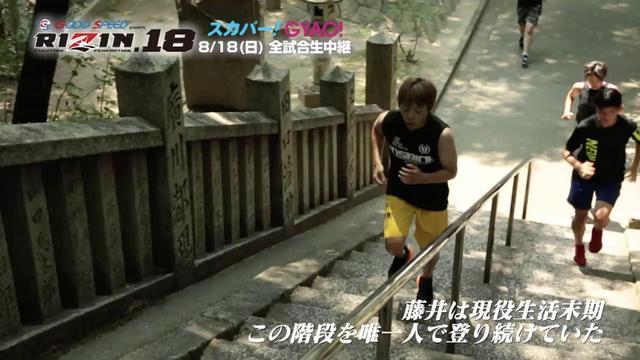 画像1: 浜崎朱加が更なる高みを目指して藤井惠の元へ!RIZIN CONFESSIONS #44 配信開始!