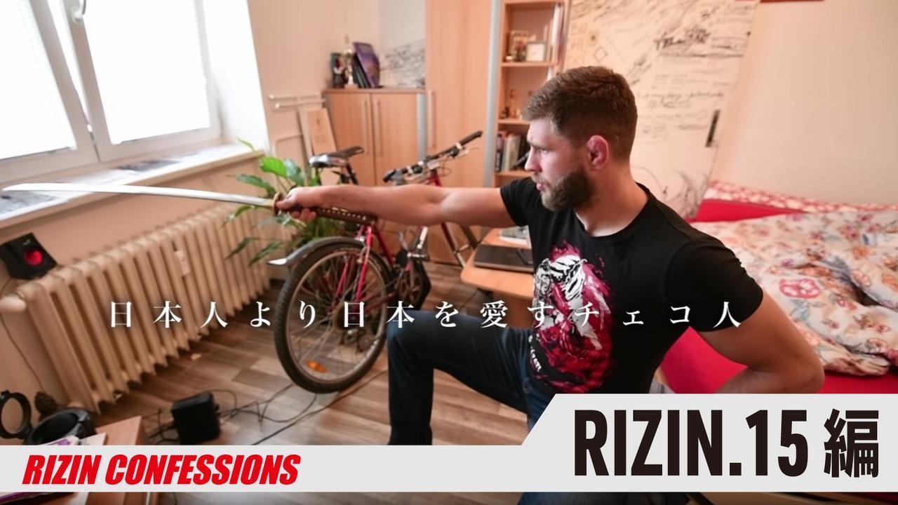 画像: ≫ RIZIN.16 編 / Episode:36〜39