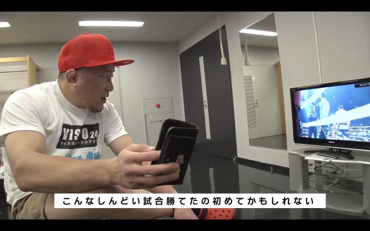 画像4: RIZIN.17 真夏の決闘の舞台裏に迫る!RIZIN CONFESSIONS #45 配信開始!