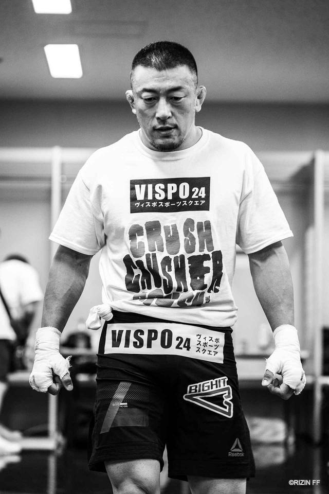 画像47: RIZIN.17 BACKSTAGE GALLERY