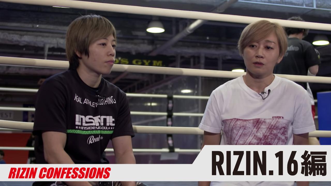 画像: ≫ RIZIN.17編 / Episode:40〜42,45〜47