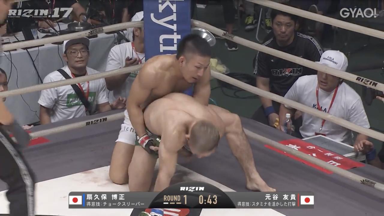 画像5: 教えてチャーリー!壮絶な殴り合いは元谷友貴の背中から生まれた!?RIZIN.17を振り返る! Vol.2