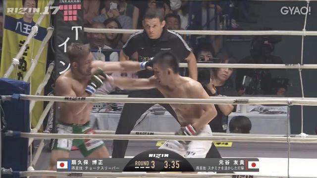 画像10: 教えてチャーリー!壮絶な殴り合いは元谷友貴の背中から生まれた!?RIZIN.17を振り返る! Vol.2