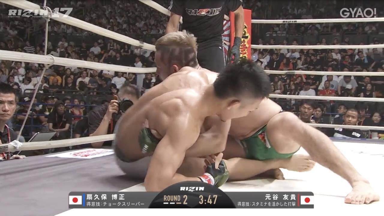 画像7: 教えてチャーリー!壮絶な殴り合いは元谷友貴の背中から生まれた!?RIZIN.17を振り返る! Vol.2