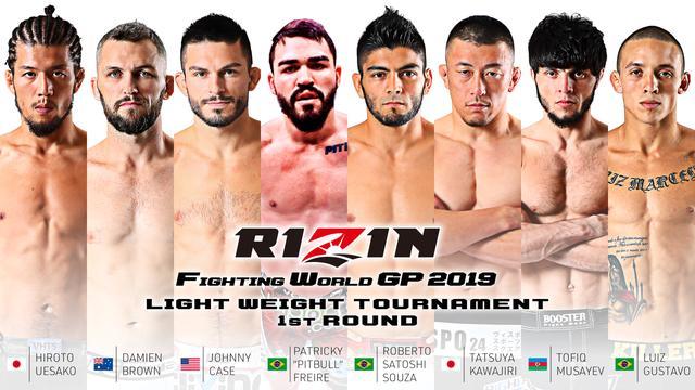 画像: RIZIN FIGHTING WORLD GP 2019 ライト級トーナメント エントリー選手