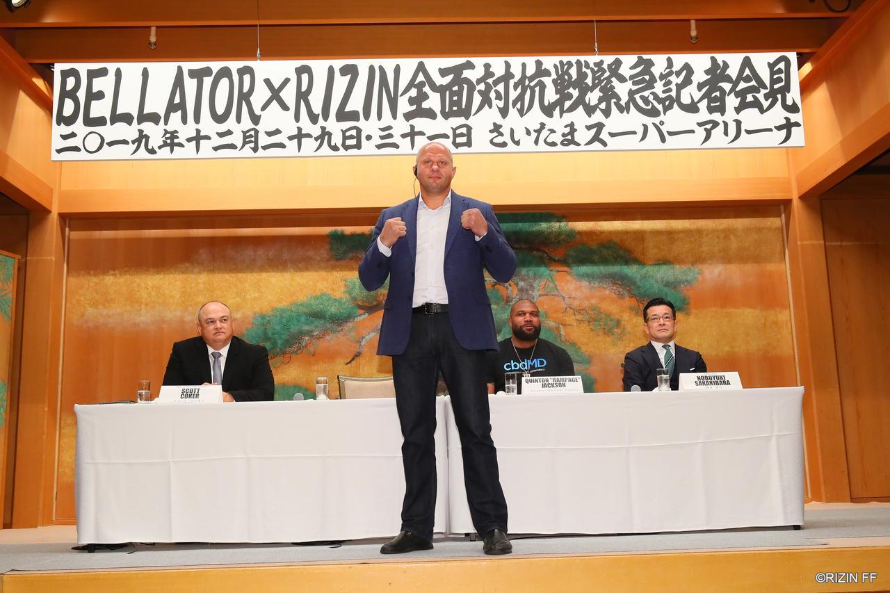 画像4: BELLATOR JAPAN 対戦カード発表!ヒョードル vs. ランペイジが決定!
