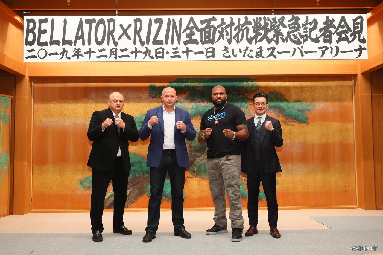 画像5: BELLATOR JAPAN 対戦カード発表!ヒョードル vs. ランペイジが決定!