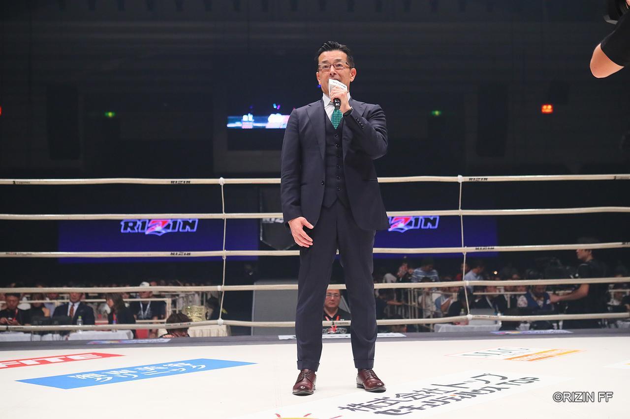 画像: 榊原CEO挨拶