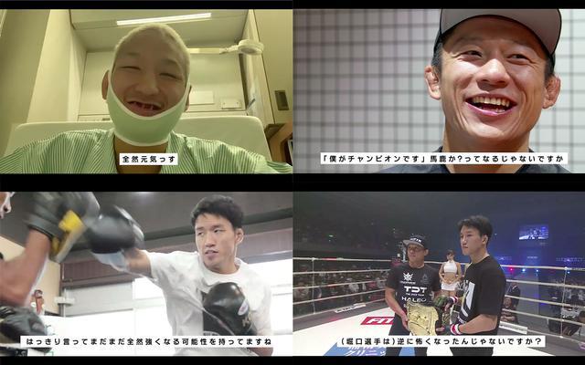 画像3: RIZIN.19 激闘の舞台裏に迫る!RIZIN CONFESSIONS #50 配信開始!