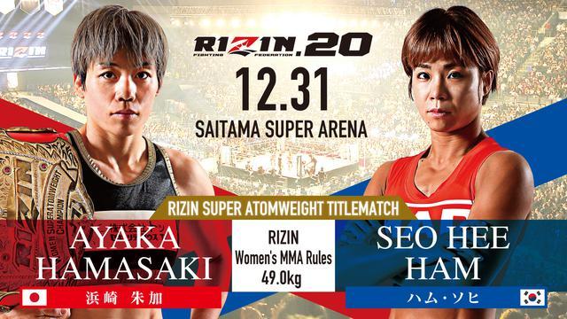画像4: いよいよ11月3日(日)10時からBELLATOR JAPAN / RIZIN.20 チケット一般発売開始!
